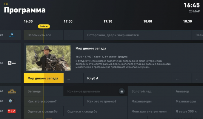Beeline chooses Broadpeak solutions for TV Everywhere service